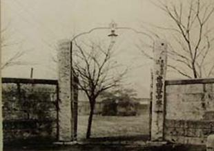 旧校舎正門